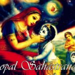 vedic astrology remedies for childlessness : santan gopal mantra, santan gopal stotra, santan gopal yantra and gopal sahastranaam benefits