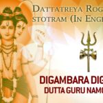 Dattatreya stotram With English translation to cure any Diseases
