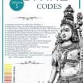 The Divine Codes Volume 5 | Issue by Team Divine Codes