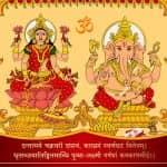 How to worship Goddess Laxmi in Deepawali 2018