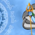 Kala Sarpa Yoga & Education as per nadi astrology